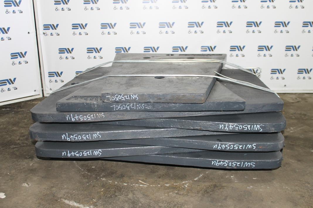 Комплект боковых футеровок для дробилки С125