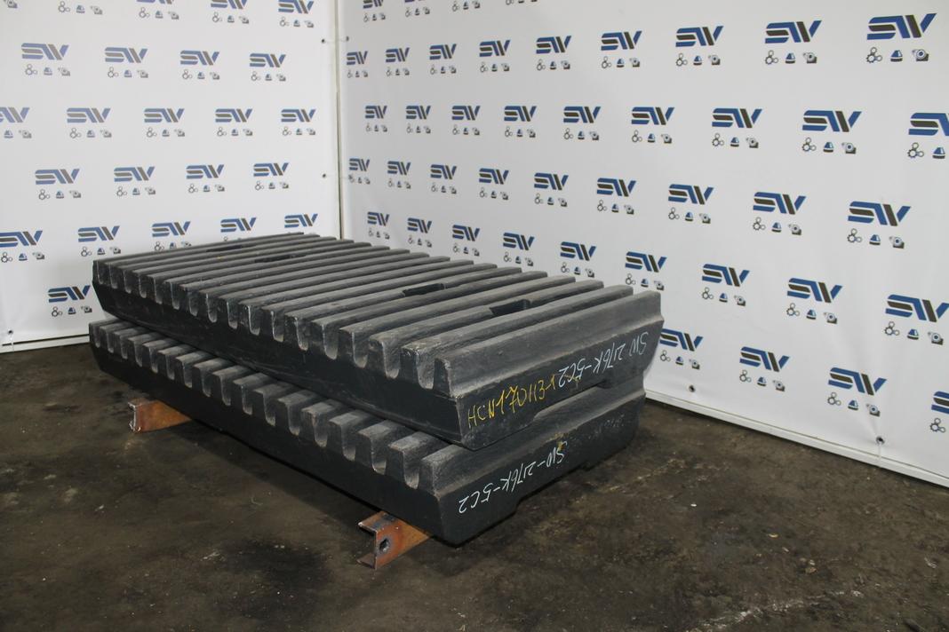 Комплект неподвижных дробящих плит для дробилки HCС2176