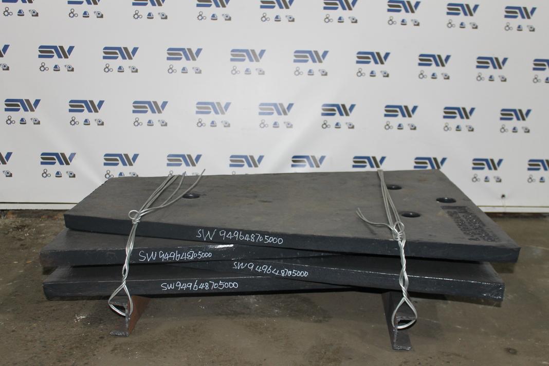 Нижние футеровки для дробилки С125